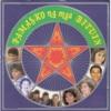 Pamasko Ng Mga Bituin, Various Artists