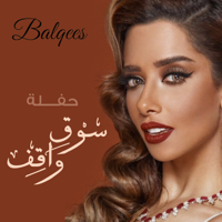 Balqees - Haflt Souq Waqef artwork