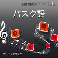 Eurotalk リズム バスク語