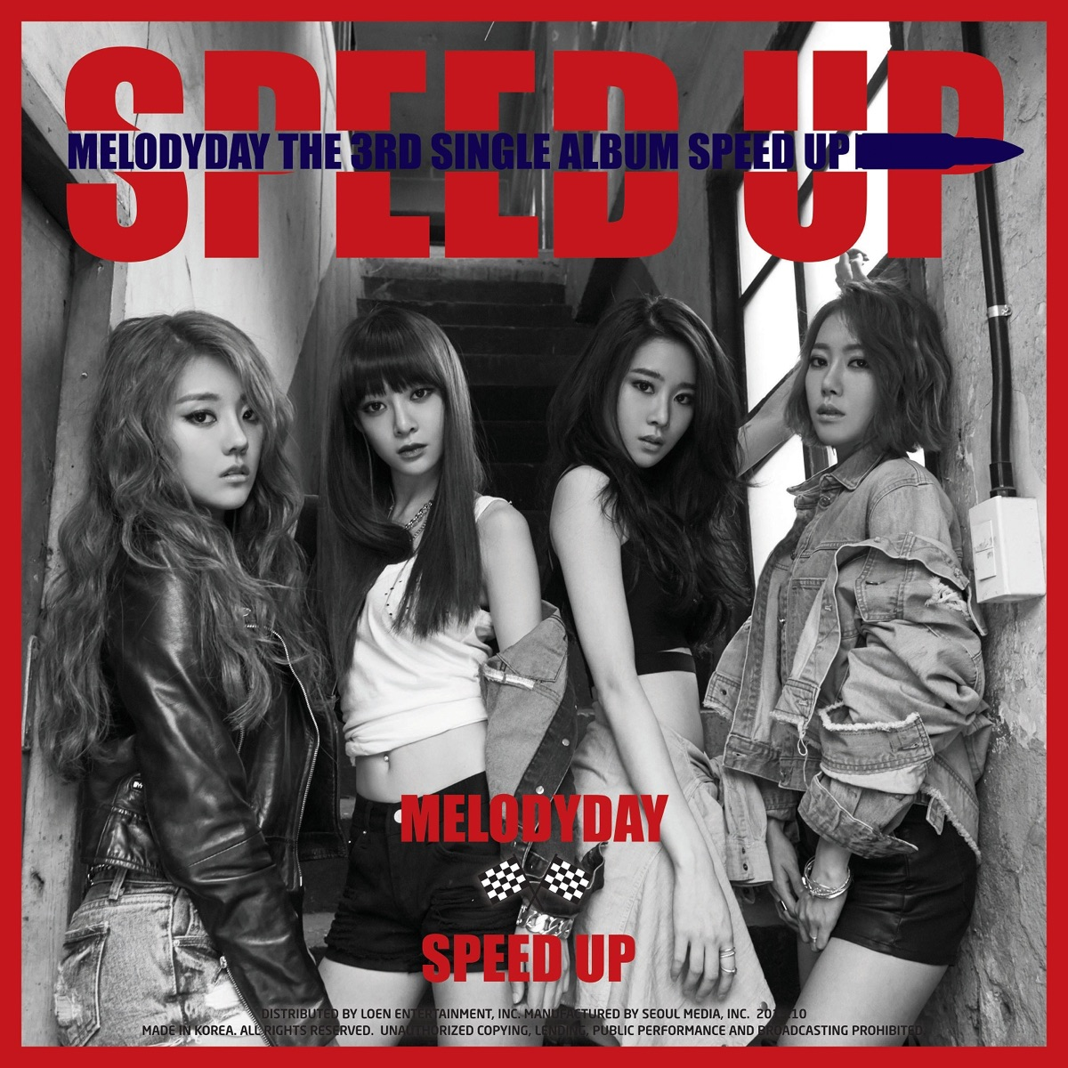 Speed Up Single Album Cover By Melody Day Cheongdam Dong Alice Hot Albums