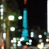 Kimi Wa Nonfiction - Single ジャケット写真