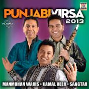 Punjabi Virsa 2013 - Manmohan Waris, Kamal Heer & Sangtar - Manmohan Waris, Kamal Heer & Sangtar