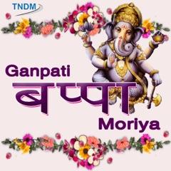 Om Gan Ganpataye Namo Namaha