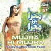 Vasey Badlan Chon Paani Mujra Hi Mujra Vol 57