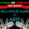 Voice of Persia The Battle