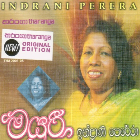 Mayuri - Indrani Perera