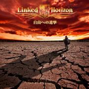 Guren No Yumiya - Linked Horizon - Linked Horizon