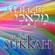Shofar - Malachi