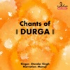 Chants of Durga