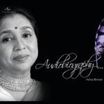 Nazar Se Phool Chunti Hai (Album Ahista Ahista) thumbnail