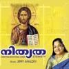 Nityatha