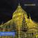 Silent Song (Earthrise Soundsystem Mix) - Eccodek