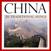 China - 20 Traditional Songs