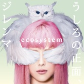Ecosystem - sola