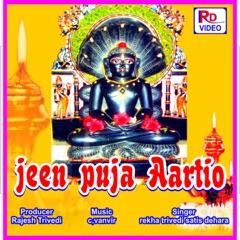 Shree Manibhader Vir Aarti