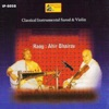 Classical Instrumental Sarod Violin