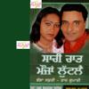 Bagga Safri - Sari Raat Maujan Luttlai (feat. Raj Kumari) artwork