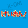 "Japan Animesong Collection ""Ke-On Series"" - Vairous Artists"