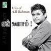 Hits of A.R.Rahman En Suvasam, A. R. Rahman