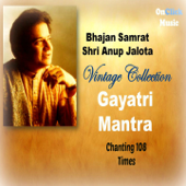 Gayatri Mantra (Chanting 108 Times)
