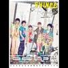 Replay - Kimi wa Boku no Everything (Standard Edtion) - Single, SHINee
