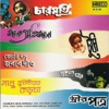 Charmurti / Maan Abhimaan / Tusi / Jyoti Basu Jabab Dao / Putul Ghar / Sadhu Judhisthirer Karcha / Strir Patra
