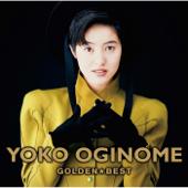 Roppongi Junjoha  Yoko Oginome - Yoko Oginome