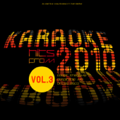 [Download] Despicable Me (In the Style of Pharrell) [Despicable Me] [Karaoke Version] MP3