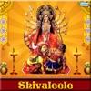 Shivaleele