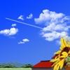 ひこうき雲(サラウンドクリスタル ジブリの世界) ジャケット写真