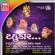 Tahukar (20 Non Stop Garba) - Various Artists
