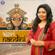 Aigiri Nandini (Mahishasurmardini Stotra) - Rajalakshmee Sanjay