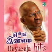 Elangathu (From