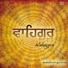 Waheguru Mantra Meditation