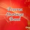 Deverna Sharanege Banni