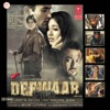 Deewaar (Original Motion Picture Soundtrack)