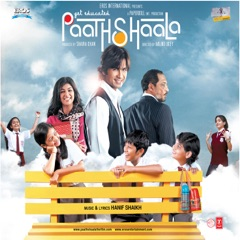 Paathshaala (Original Motion Picture Soundtrack)