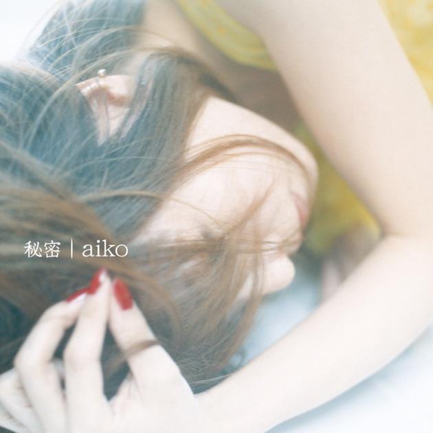 aiko – secret [iTunes Plus M4A]   iplusall.4fullz.com