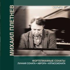 Sonata No. 14 in C-Sharp Minor, Op. 27/2 Moonlight: I. Adagio sostenuto
