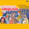 Banni Ko Banna Pyara Lage With Jhankar Beats