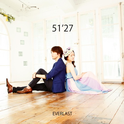 51'27 - Everlast album