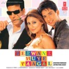 Deewane Huye Paagal Original Motion Picture Soundtrack