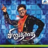 Siruthai (Original Motion Picture Soundtrack) - EP