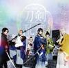 Musical Touken Ranbu - Atsukashiyama Ibun - Touken Danshi team Sanjou with Kashuu Kiyomitsu
