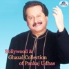 Bollywood Ghazal Collection of Pankaj Udhas