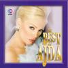 The Best of Ajda - Ajda Pekkan