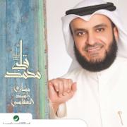 Qalbi Mohammad - Sheikh Mishari Alafasy - Sheikh Mishari Alafasy