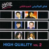 Rouhy - Hamid El Shaery Dalia
