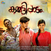 Kammatipaadam       songs
