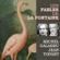 Jean de La Fontaine - Les fables de La Fontaine